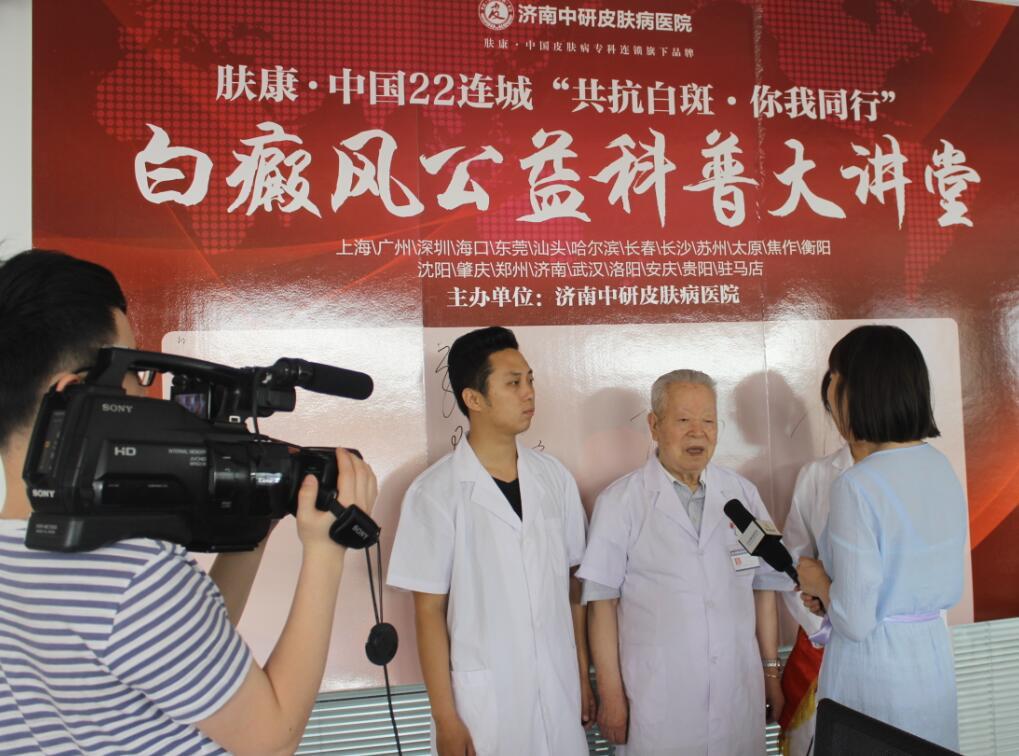 公益精神常驻 济南中研携手第二军医大学附属长征医院张玉麟进社区