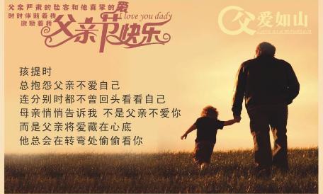 以爱的名义祝愿您健康 父亲节之际 济南和谐医护人员播撒爱的种子