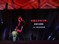 中国艺术权力榜十周年榜单发布
