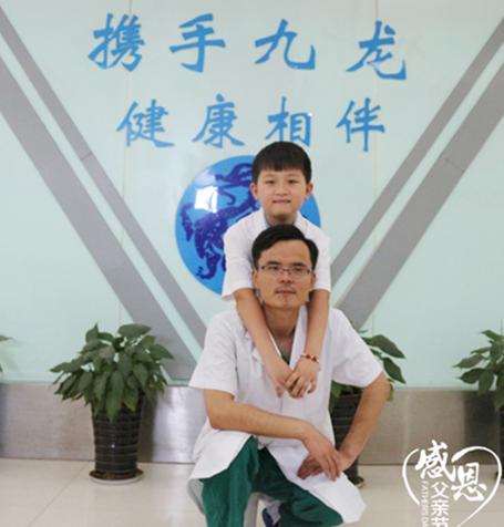父亲节济南九龙特别策划:那些伟岸的普通背影和两代医生和孩子们的默契?