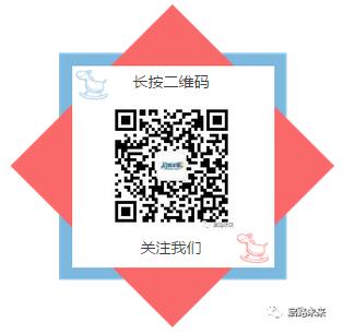微信截图_20170621185723.png