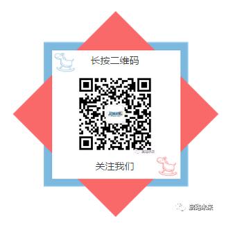 微信图片_20170621171817.png