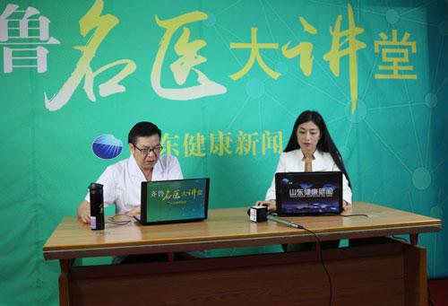武警总院曾祥福教授做客《齐鲁名医大讲堂》   畅聊泌尿外科疾病微创手术治疗
