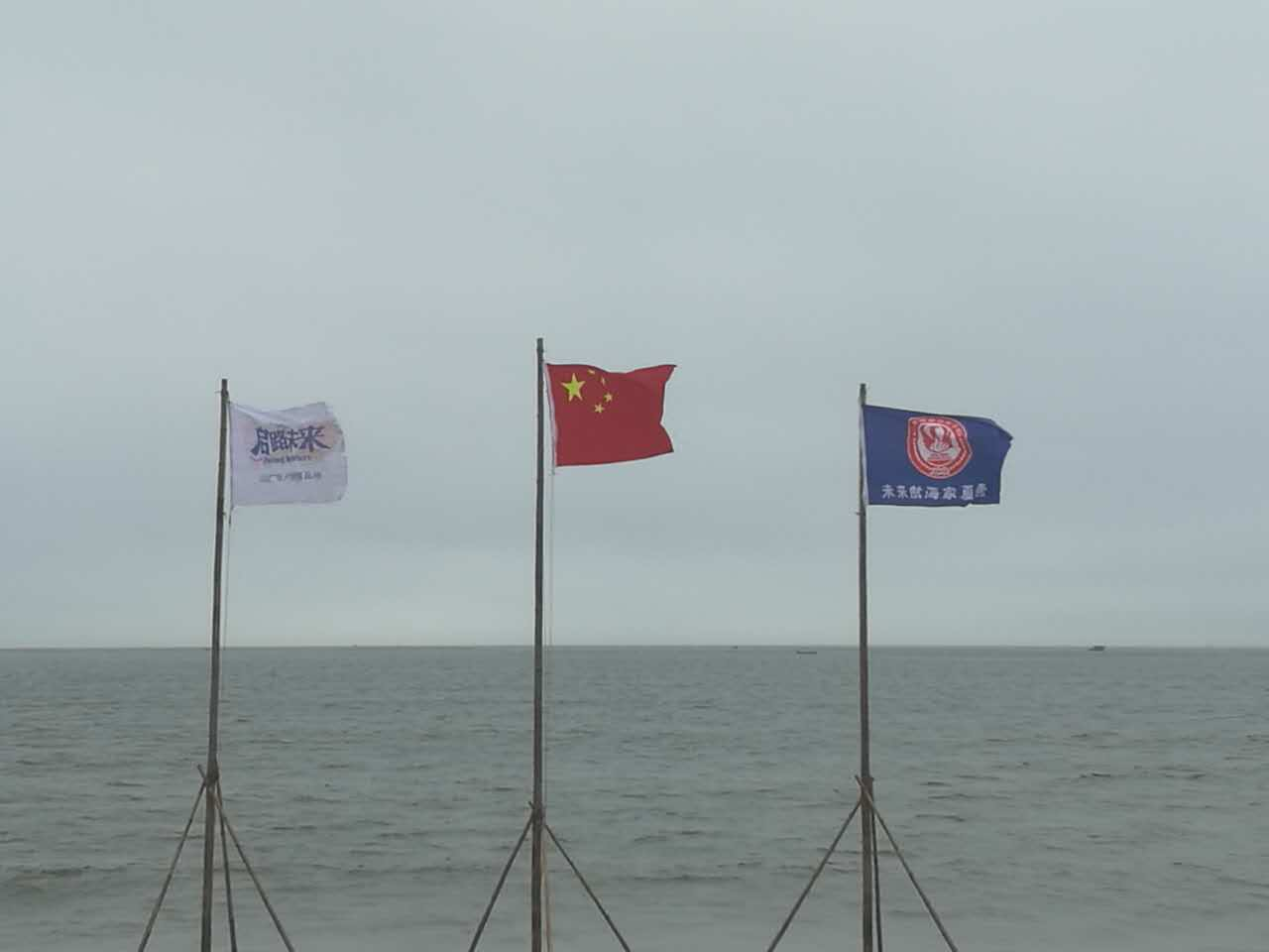 【在路上】未来航海家航行日记之DAY9/10:说再见,新起航!