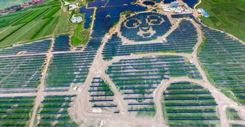 """首个""""熊猫电站""""正式运营 25年可提供32亿度绿电"""