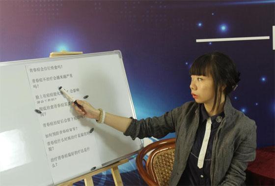 济南中研邱玉清作为受邀嘉宾参加《健康直通车》为网友在线回答关于痤疮问题