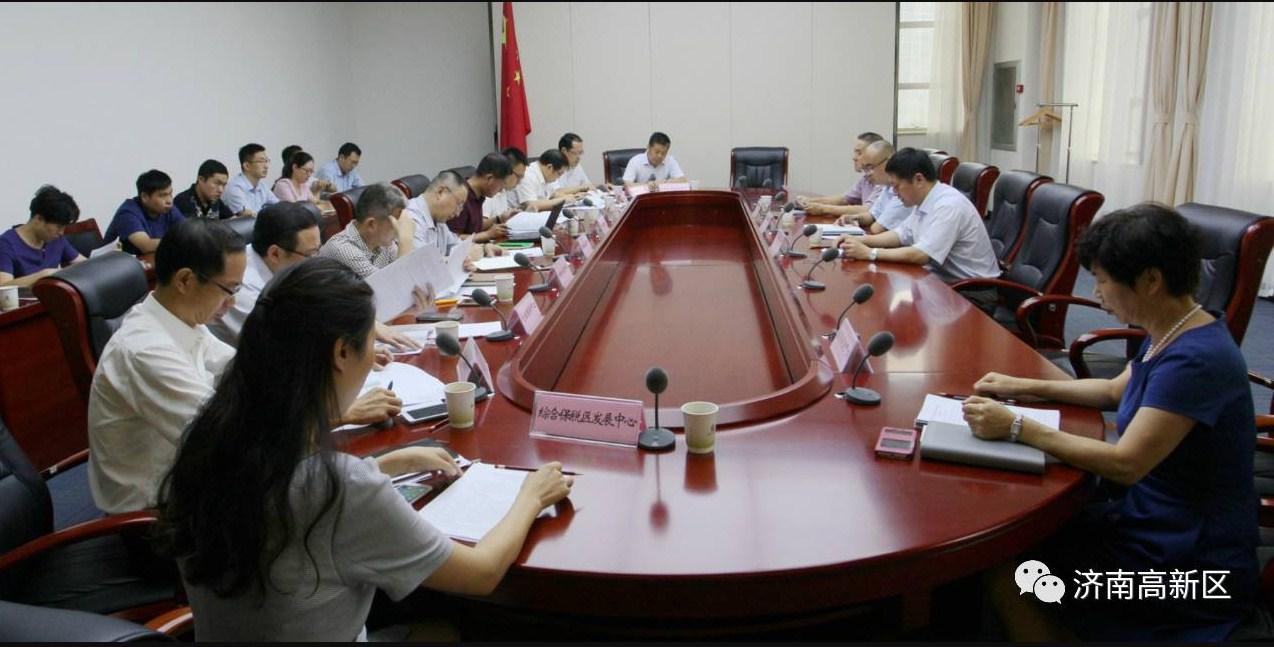 高新区召开专题会议,研究部署全区利用外资工作
