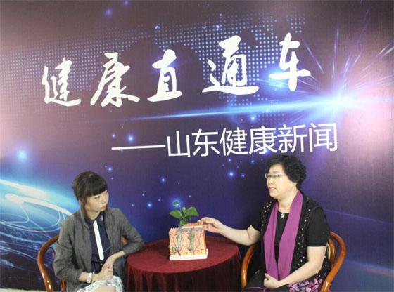济南中研王国丽走进健康频道 与网友在线交流青春痘问题