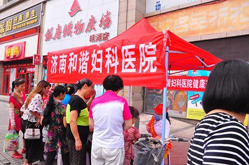 济南和谐公益医疗服务常态化 奉献精神收获市民好口碑