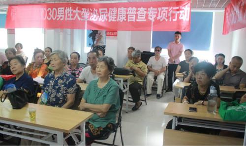 健康中国2030专项行动深入基层  济南九龙携手名医科普宣教惠民生