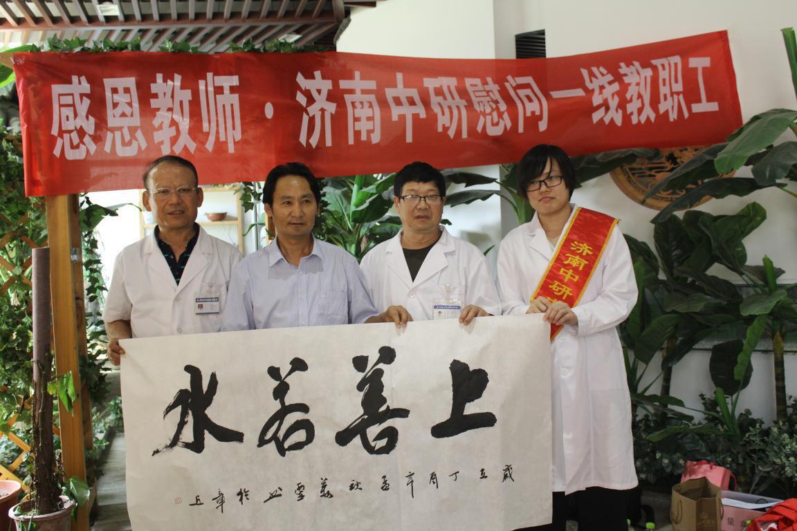 发挥权威医联体责任 济南中研将优质医疗资源引进大学校园