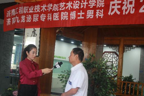 关注教师生殖健康 济南九龙健康中国2030男性大型泌尿健康普查专项行动进校园