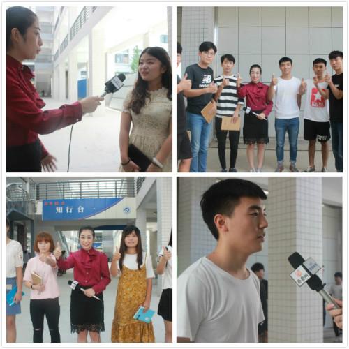 庆祝第33个教师节  济南九龙呼吁关注教师健康刻不容缓