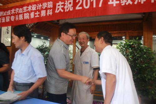 喜迎教师节关注教师生殖健康 济南九龙健康中国2030男性大型泌尿健康普查专项行动进校园