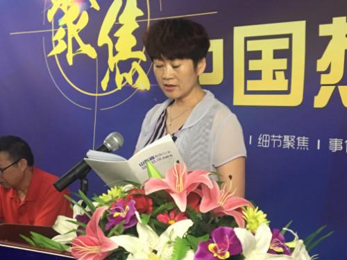 山东省各主流媒体共同见证  济南九龙2017《山东教师健康状况白皮书》正式发布