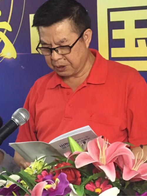 聚焦中国热:2017《山东教师健康状况白皮书》新闻发布会正式召开