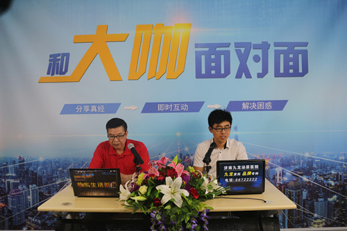 山东生活新闻《和大咖面对面》栏目特邀北京武警总院曾祥福与您探讨泌尿感染疾病的相关问题