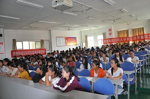 健康成长引路者 济南和谐女大学生健康教育讲座