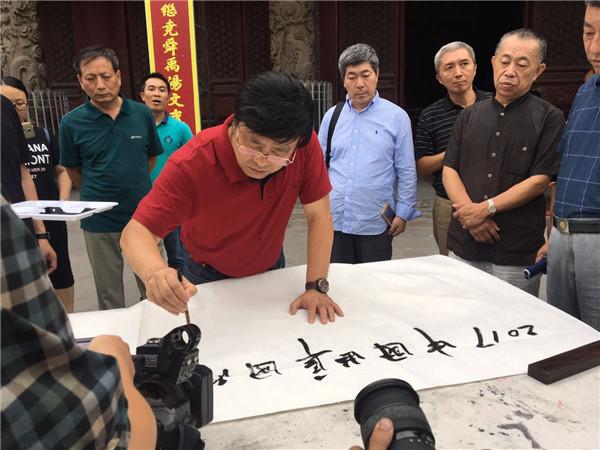 第34届中国曲阜国际孔子文化节开幕大典 丹青大戏《孔子周游列国图》