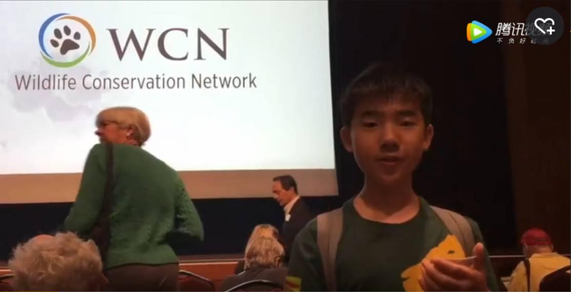 """年仅11岁!用英文采访10位野保科学家,他就是那个""""别人家的孩子""""!"""