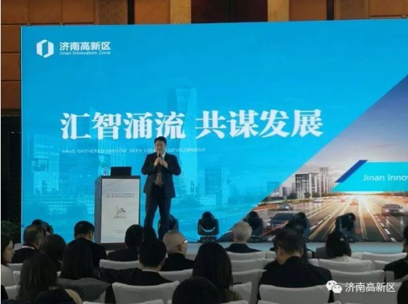 """济南高新区在""""上市公司百强高峰论坛""""上达成多项合作成果"""