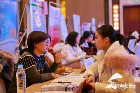 济南市首届留学英才招聘会暨高端人才洽谈会举行 700多人达成意向