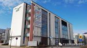 济南高新区芬兰合作办公室加入芬中贸易协会