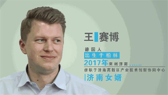 在外国同事眼中,中国的春节是这样的......