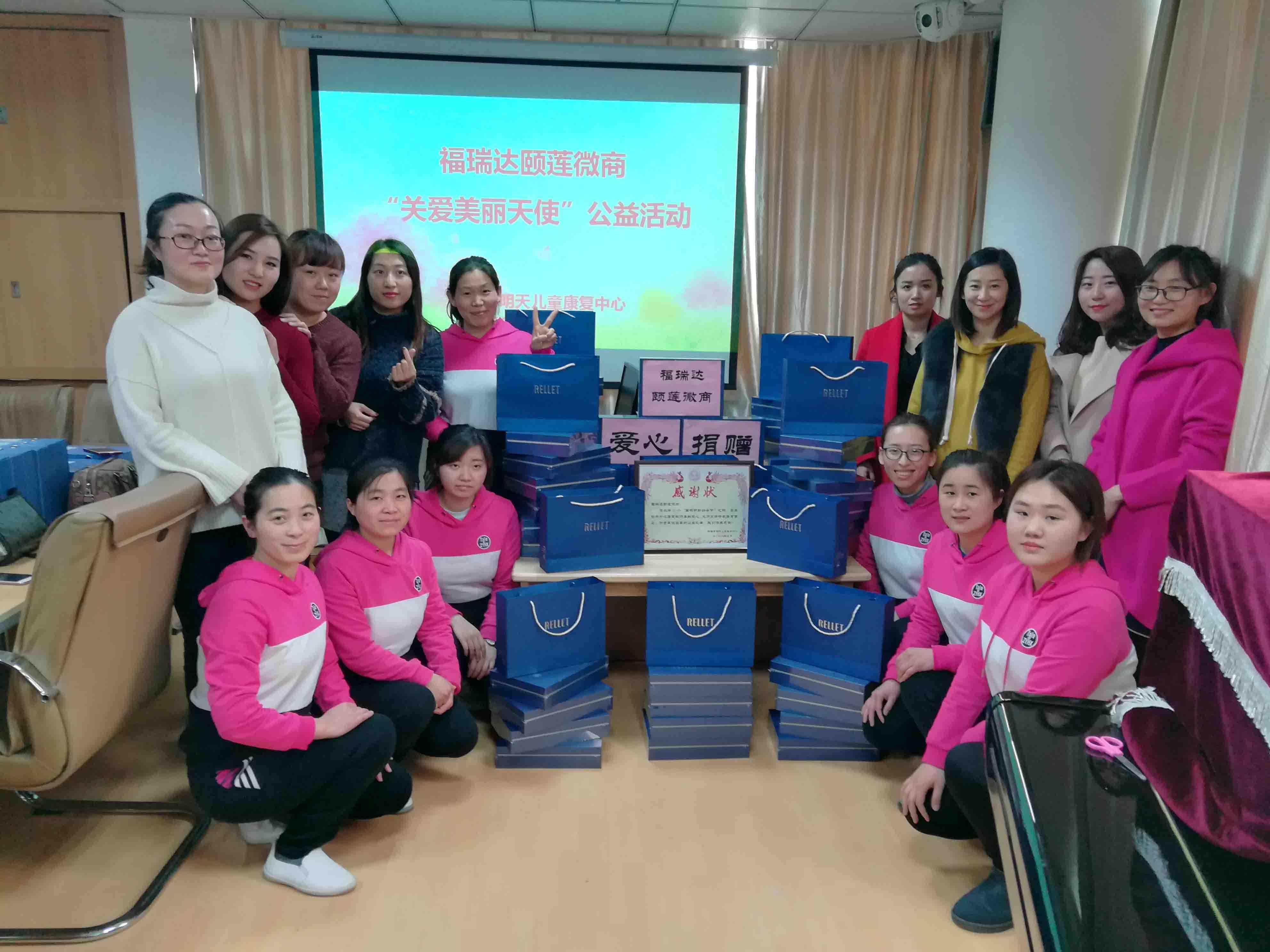 济南市明天儿童康复中心举办妇女节庆祝活动
