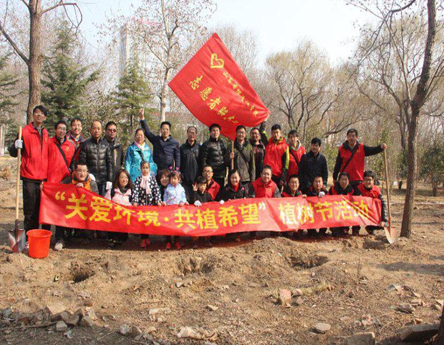 """""""关爱环境 共植希望"""" 系列活动为泉城增添一点绿"""
