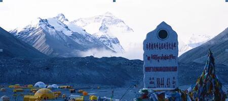 珠峰大本营架起第二条线路