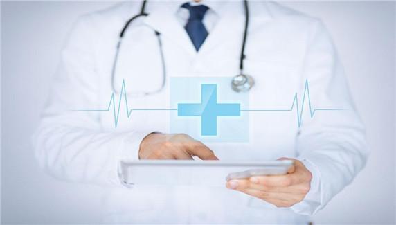 高新区已有13万人拥有家庭医生