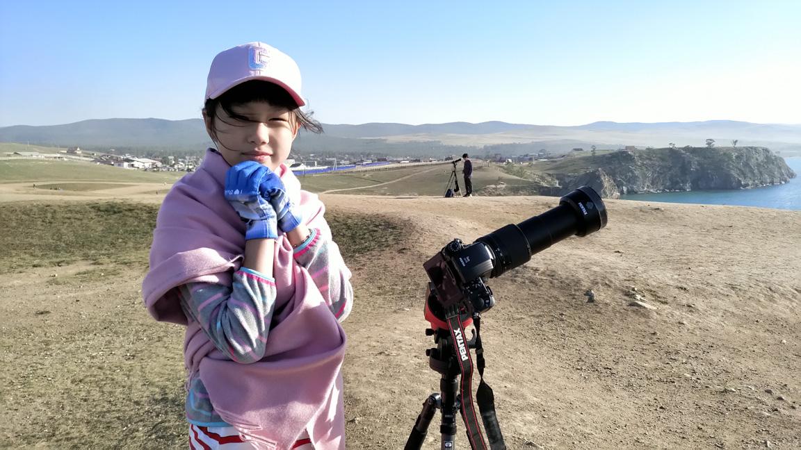 昆明9岁女孩追星逐日贝加尔湖,亲手拍下日偏食照片