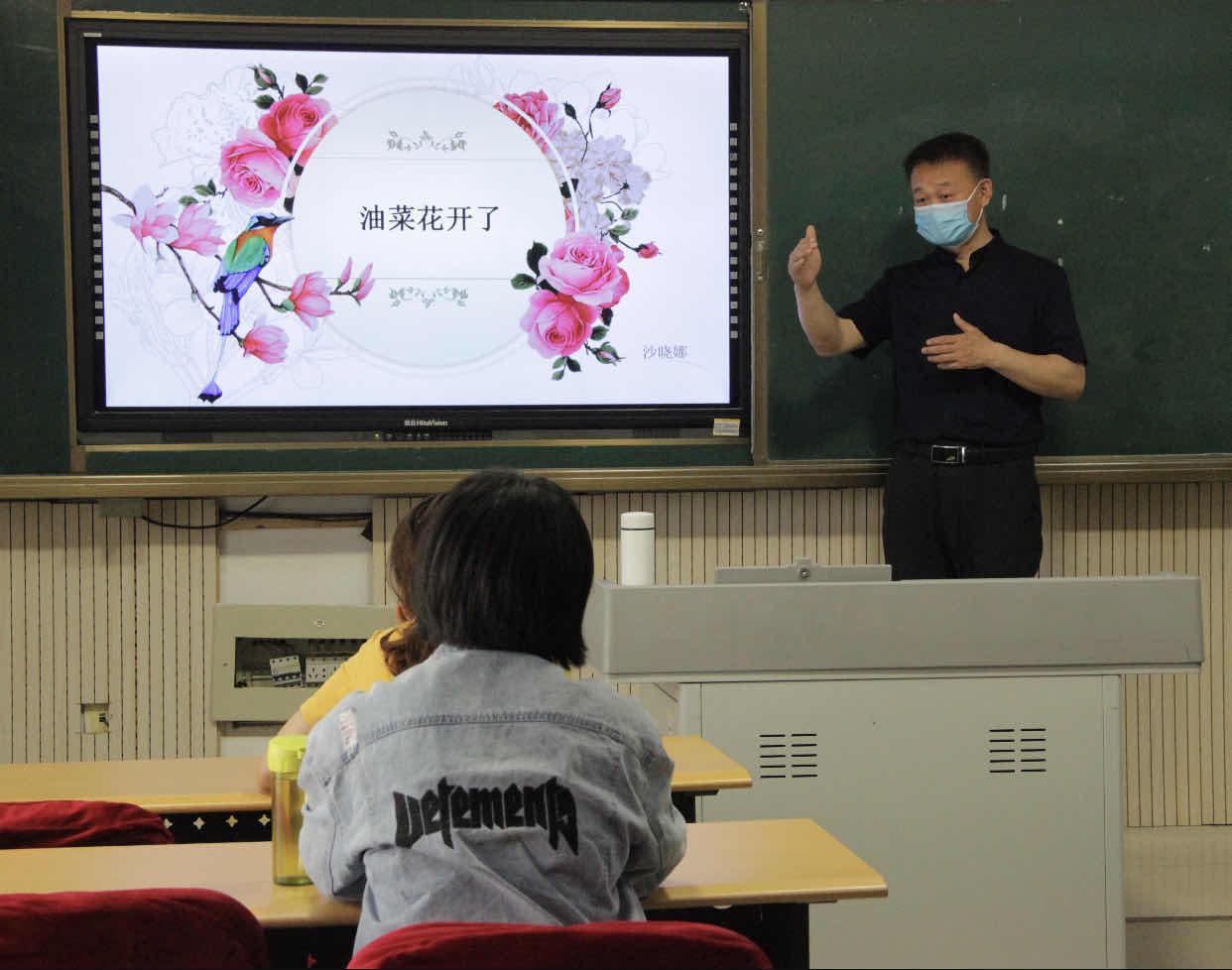 夯实《科学磨课设计与实践》,确保疫情期间教研质量