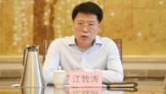 江敦涛调研全市社会足球场地及公共体育设施建设情况并主持召开专题会议