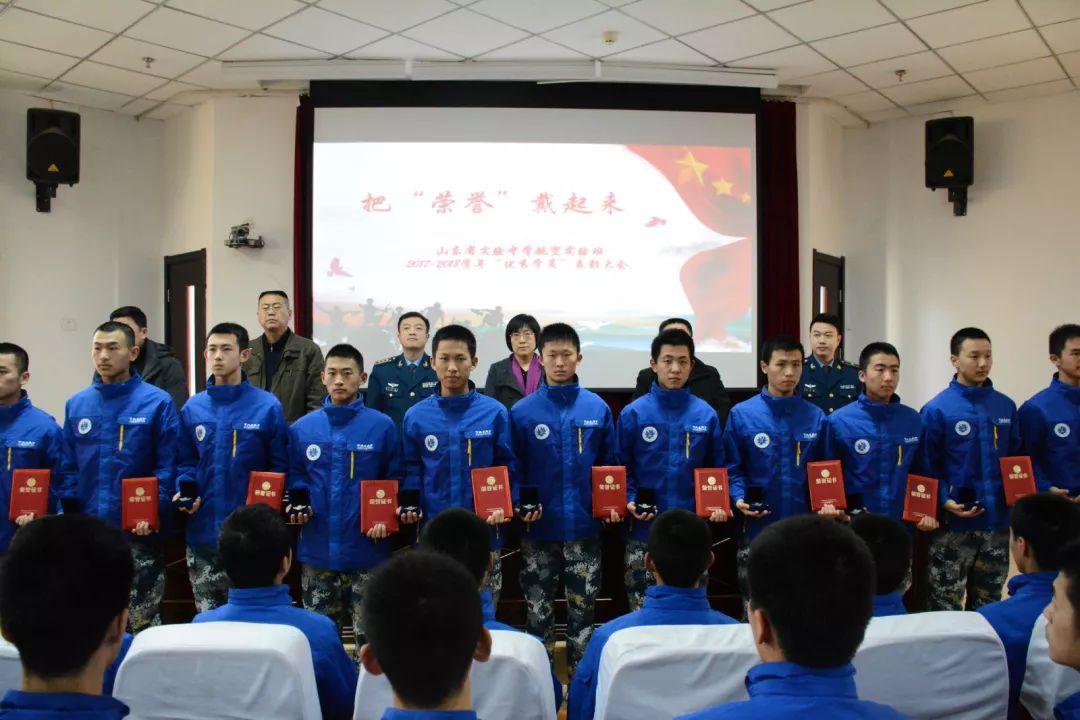 山东省空军青少年航空学校招生初选工作开始啦