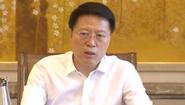 淄博:以改革创新精神做好机构编制工作更好服务中心工作和高质量发展