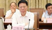 淄博与中电投融、盈科资本签订战略合作协议