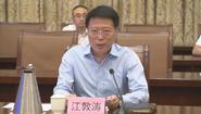 淄博市与青岛银行签署战略合作协议  3年内提供不少于300亿元综合金融服务