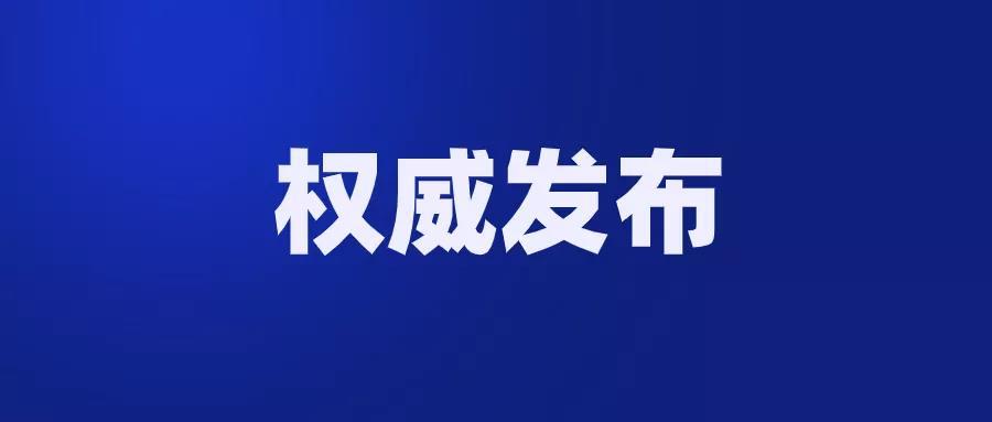 济南市中小学暑假时间确定!