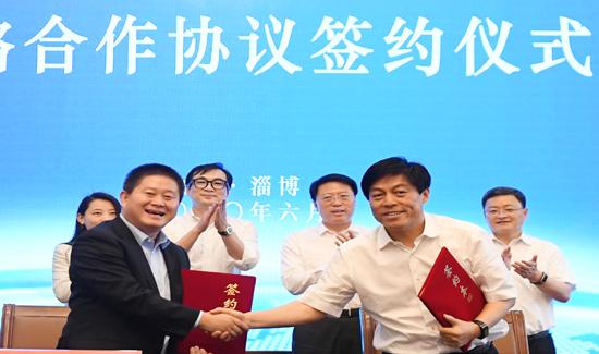 淄博与优升投资公司签署战略合作协议
