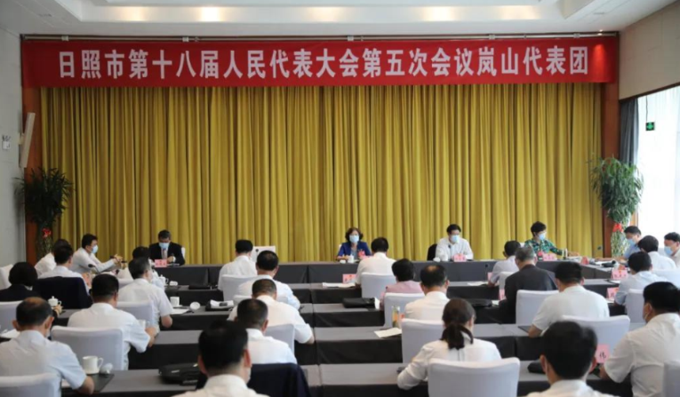 日照市委书记张惠参加岚山代表团审议时强调:以生态思维优化发展环境赢得未来