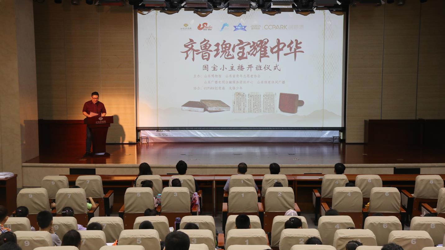 """""""发现国宝,与泉城共成长"""" 山东博物馆开启2020年文旅融合新模式"""