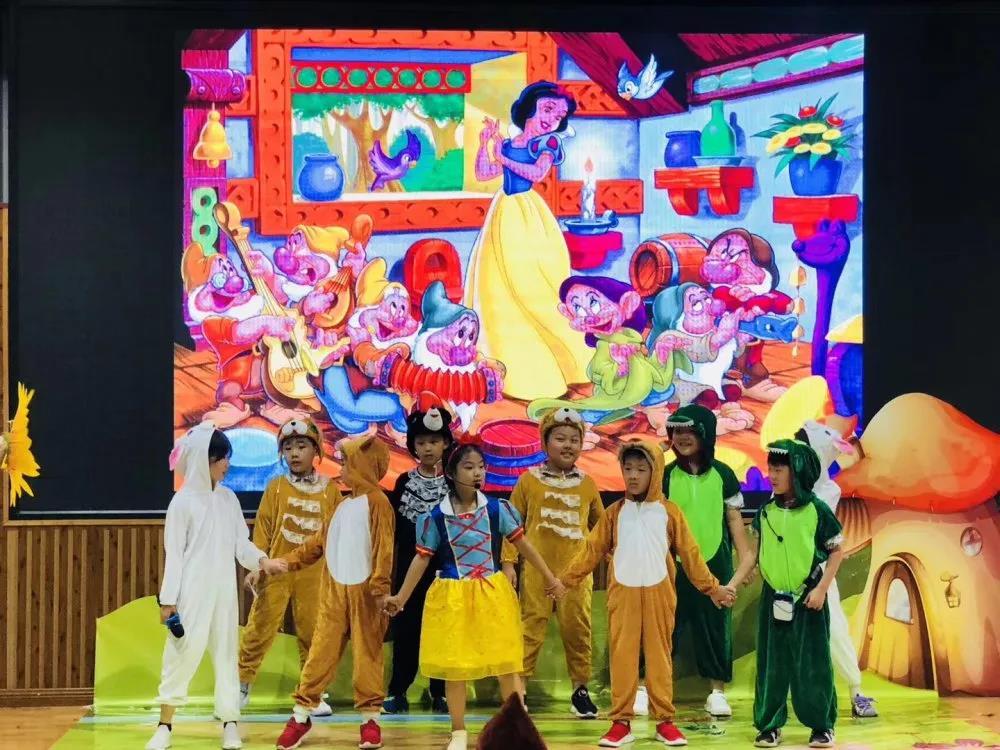 当影视遇见童话节 星光岛小学结业课程精彩纷呈