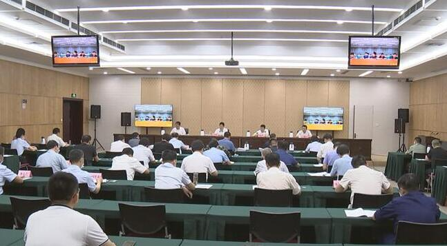 全市防汛抗旱指挥部全体成员会议召开