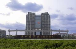 """四轮驱动两翼推进 滨州医学院创新打造精准扶贫""""滨医样本"""""""