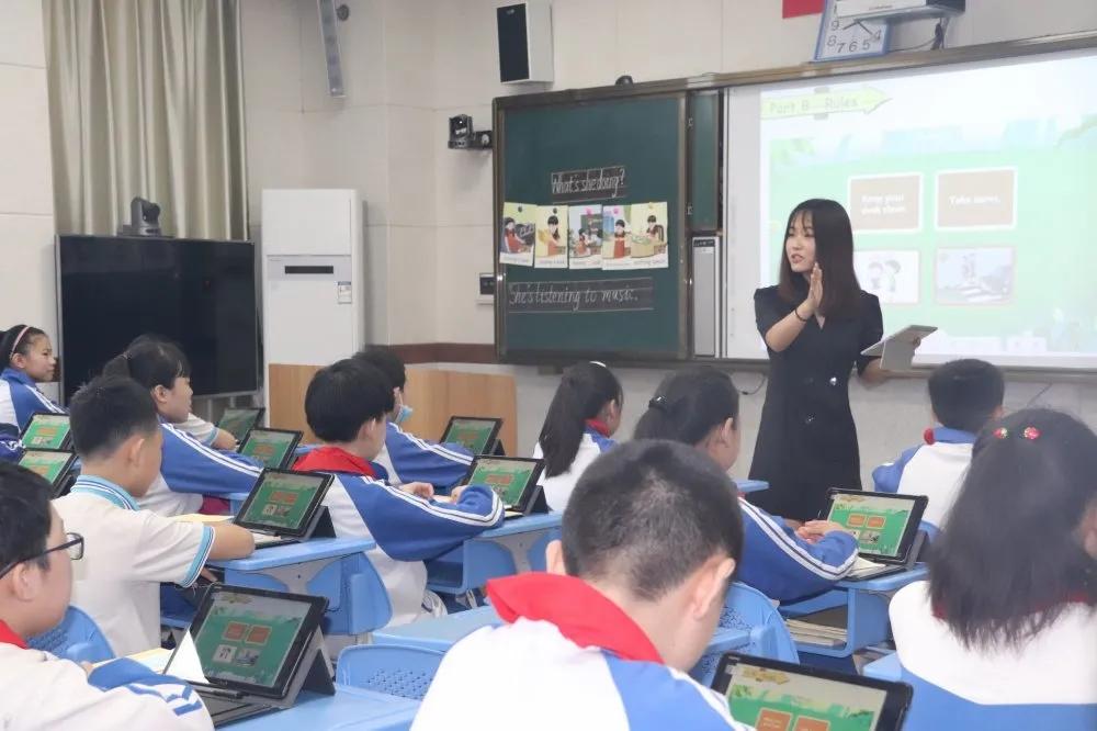 智慧教育助力教师专业成长