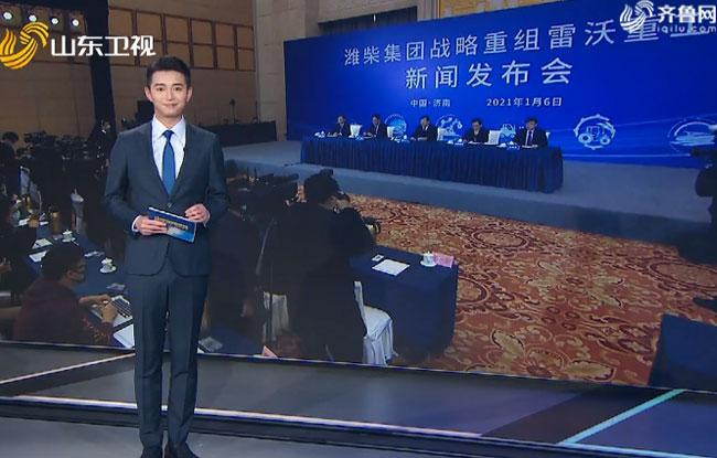 山东新闻联播 | 潍柴在山东打造全国最大的高端农业装备制造基地