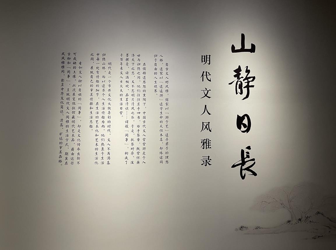 """两大新展迎新春     """"衣冠大成""""贺新年"""