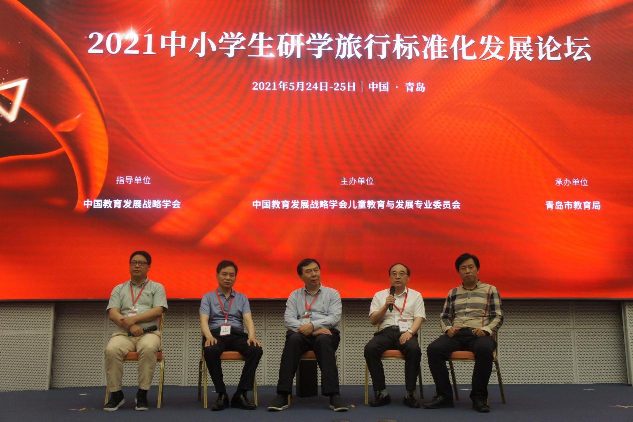 """探索研学""""标准化""""发展新路径 开启东北三省研学实践教育新篇章"""